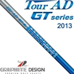 Graphite Design Tour AD GT系列 2013新款木杆身