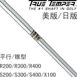 True Temper Dynamic Gold PGA 销量 第一名钢杆身