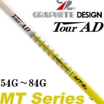 Graphite Design Tour AD MT系列 2014新款木杆身
