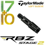 TaylorMade RBZ stage2 Sleeve 连接器 套管 两种规格