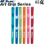 Iomic ART GRIP SERIES 男女通用推杆握把
