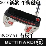 BETTINARDI iNOVAi 3.0 高MOI 2016新款推杆