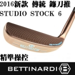 Bettinardi STUDIO STOCK 6 SS6 2016新款 复古镰刀推杆