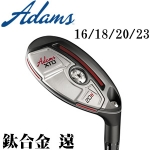 Adams Golf XTD Ti Hybrid 钛 铁木杆杆头